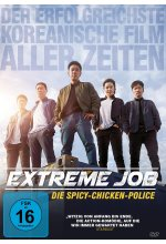 Extreme Job - Spicy-Chicken-Police DVD-Cover